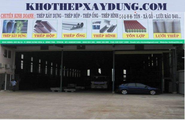 Đại lý phân phối thép Việt Nhật và các loại thép khác